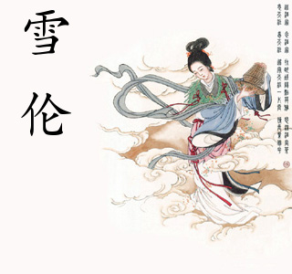 Chinesecalligraphywoman