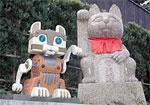 Manekineko robot cat