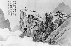 Poet on a mountain top - Chinese classical paintint